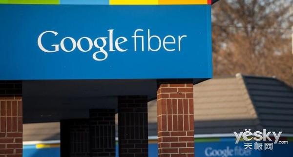 谷歌光纤正式开启付费模式 每月70美元