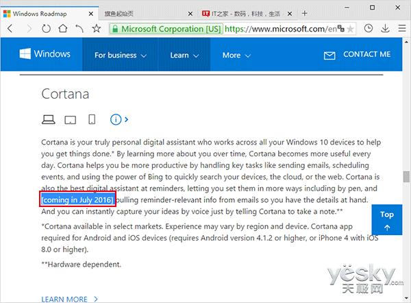 微软Win10将支持屏幕画中画功能 7月或发布