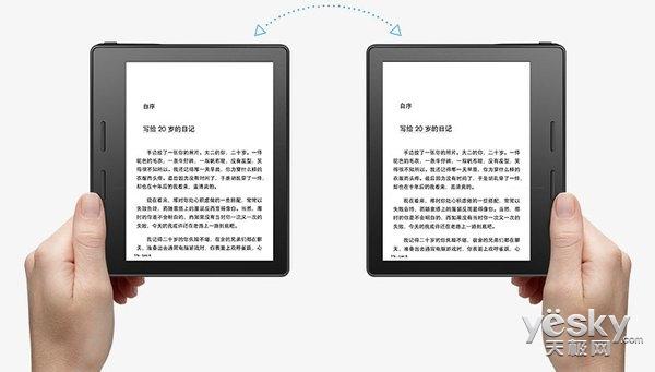 旗舰电子书阅读器kindle Oasis将在中国首发