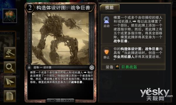 Q神今晚空降直播间 助阵《HEX》终极品鉴会
