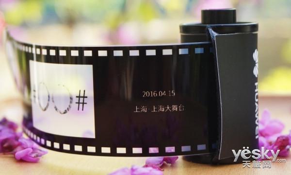 """华为P9中国发布会邀请函放出:还是""""胶卷"""""""