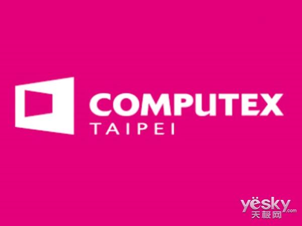 Gaming 电竞聚落 COMPUTEX 2016 展现新气息