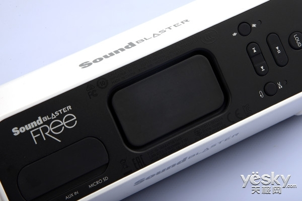 全方位防泼溅 创新科技FRee蓝牙音箱仅售599