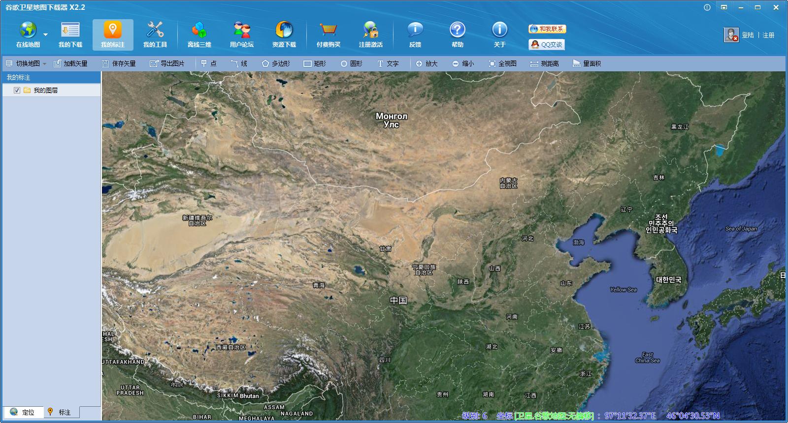谷歌卫星地图下载器截图3