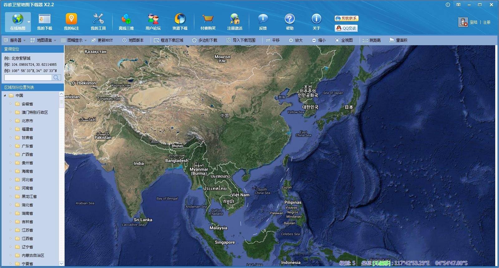 谷歌卫星地图下载器截图1