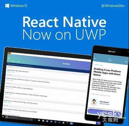 脸书宣布React Native应用已支持Win10 UWP