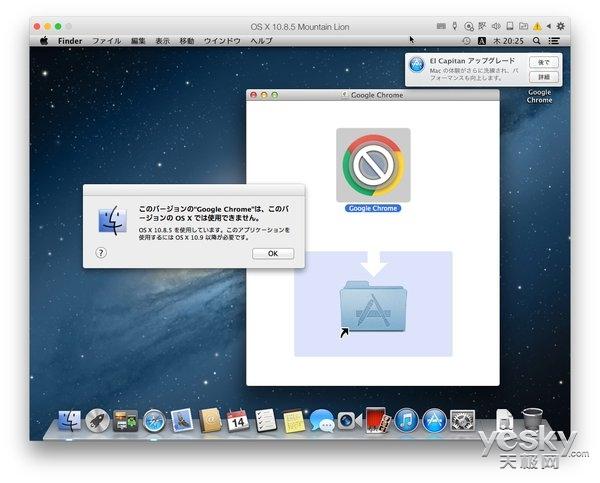 谷歌Chrome浏览器正式停止支持XP等旧系统