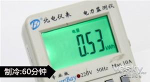 高颜值拼内涵 格兰仕普罗旺斯空调深度评测