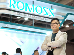 移动电源销量冠军 环球展访七千猫CEO雷桂斌