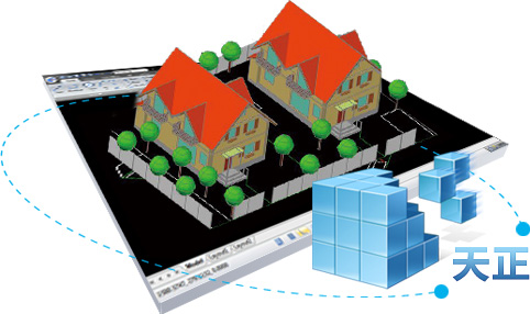 浩辰云图PC版(CAD看图软件)截图4