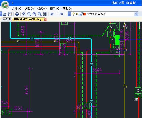 浩辰云图PC版(CAD看图软件)截图2