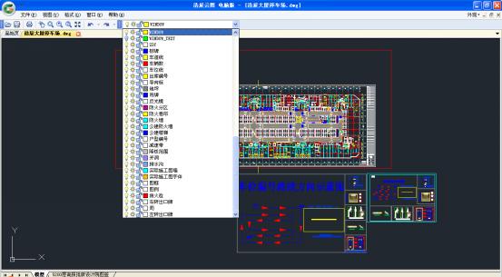 浩辰云图PC版(CAD看图软件)截图1