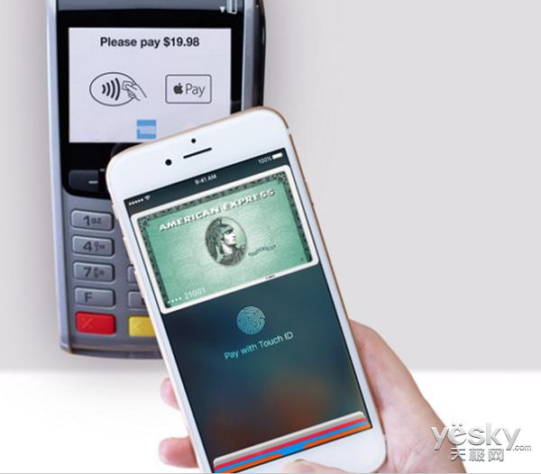 苹果Apple Pay将登陆新加坡 美国运通卡首秀
