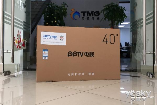 PPTV-40C2电视首测 0元任性付