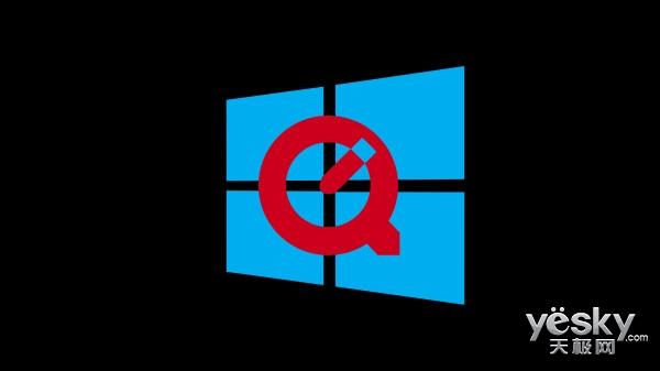 苹果停持QuickTime 7应用 并发布卸载指南