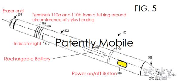 微软新专利亮相 或专为Surface Book 2打造