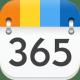 365日历标题图