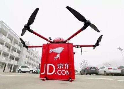 刘强东:京东专注做三件事 未来无人机送货