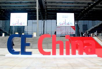 CE China重磅零售商合作 全球采购贸易平台