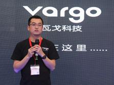 专访瓦戈科技CEO傅兆伟