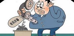 电信诈骗有新招,提高防范是正道
