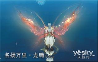 《天下3》 4月29日新服开启礼耀大荒!