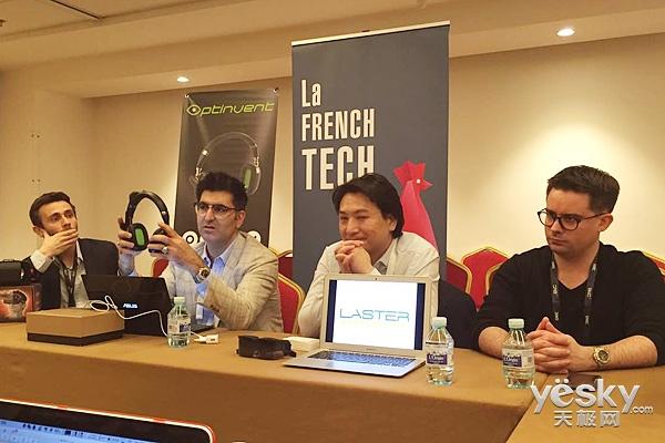 La French Tech于GMIC大会展示虚拟现实创新
