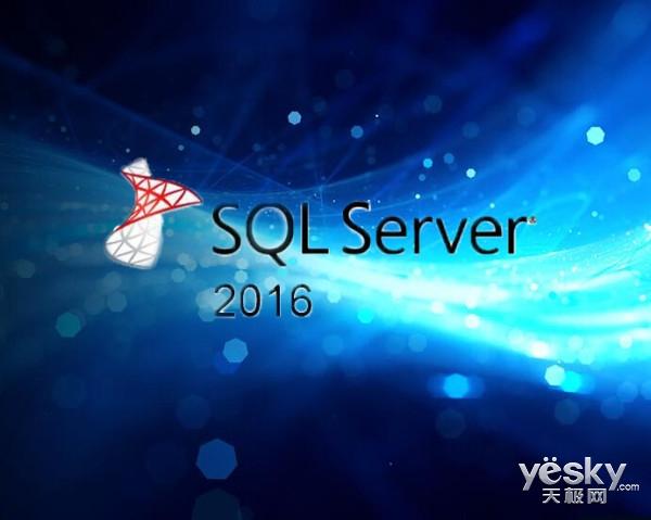 微软SQL Server 2016正式版将于6月1日发布