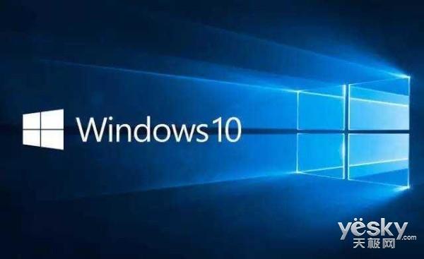 Windows总份额首次低于90% Win10占14.35%