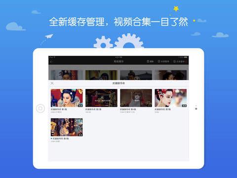 芒果TV-HD截图4