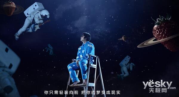"""戴尔成就携手沈黎晖 带你""""梦游""""草莓音乐节"""