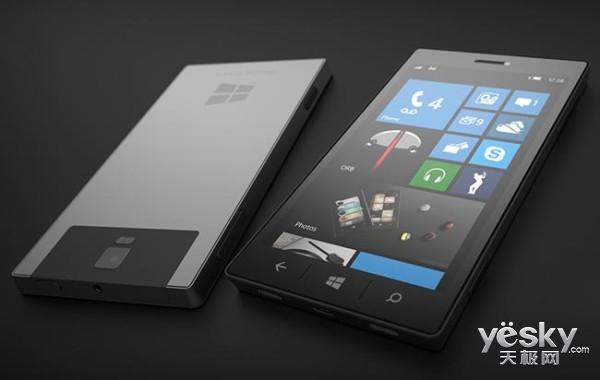 Surface手机重点提升安全性 用户隐私最重要