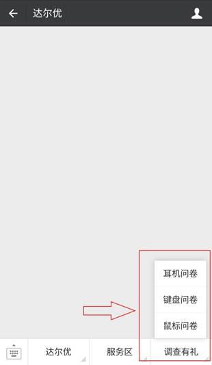 Screenshot_2016-05-04-14-48-57