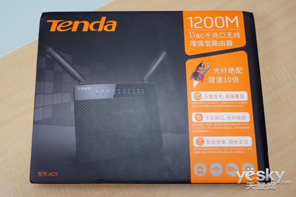玩转家庭网络 双频千兆路由腾达AC9开箱体验