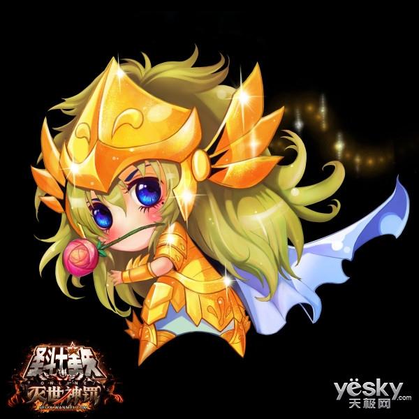 圣斗士星矢 Q版黄金圣斗士头像图片