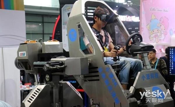 2016 CESA VR汇聚 欢迎来到虚拟世界