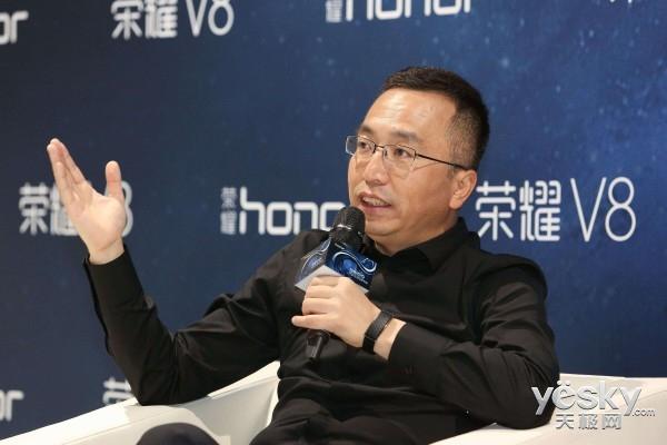 荣耀总裁赵明:让更多用户能快速体验VR技术