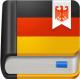 德语助手标题图