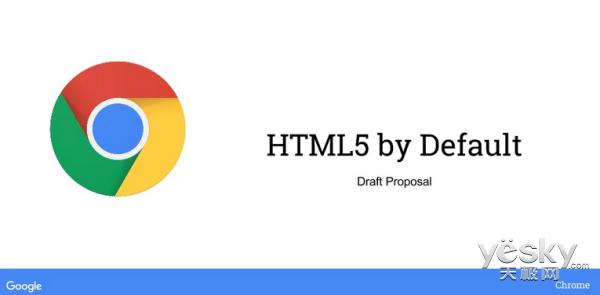 年底谷歌Chrome浏览器将大规模启用HTML5