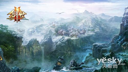 多层无缝地图 《创世2》唯美仙侠实景曝光