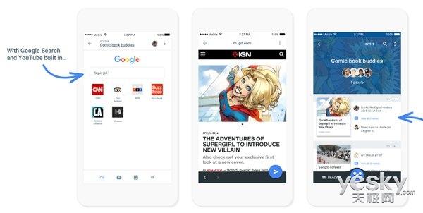 谷歌Space应用正式发布 支持应用内分享