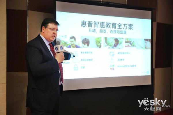 惠普进军中国教育市场,为我们带来了什么?