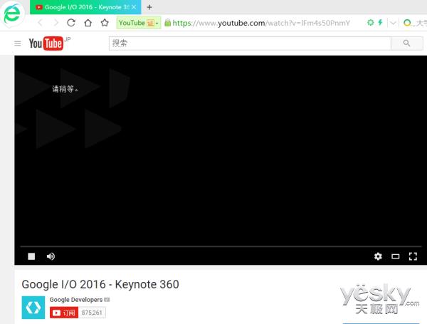 应景 Google I/O 2016将提供VR全景直播
