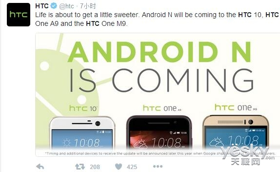 HTC公布首批升级Android N机型 三款新手机
