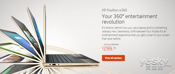惠普PavilionX360 11.6变形本开售 2466元起