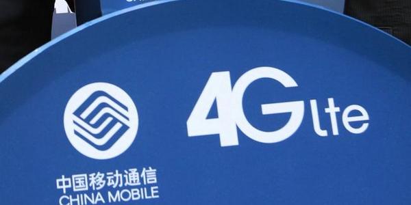 每日IT极热 中国移动4G用户达3.9亿