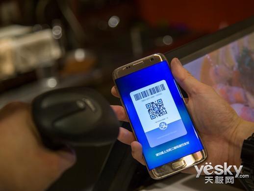 移动支付强联手Samsung Pay支付宝正式合作