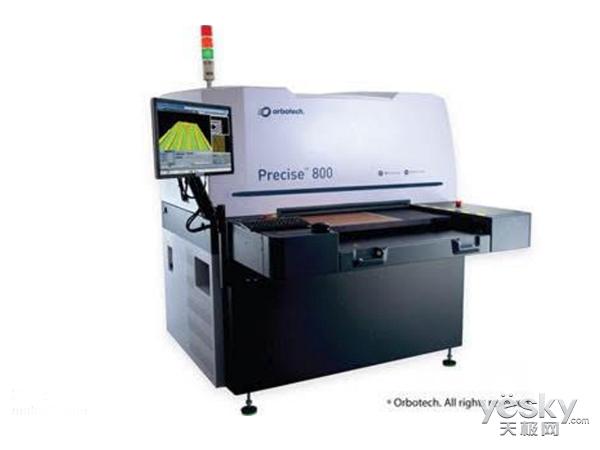 3D打印热闻回顾 惠普MJF 3D打印系统面世