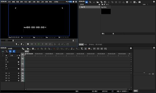 EDIUS Pro非线性视频剪辑软件 x64截图3