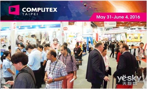 Computex 2016前瞻:众多物联网新品齐亮相
